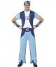 Costum barbati Sportacus