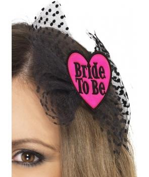 Fundita par burlacite Bride to be
