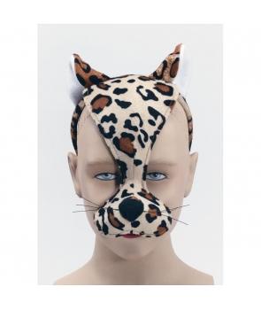 Masca de leopard cu sunet