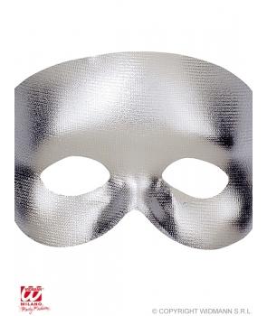Masca de carnaval argintie
