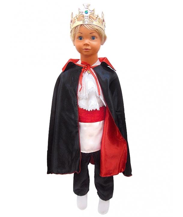 Costum carnaval baieti Print model 2