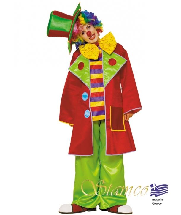 Costum carnaval adulti clovn cu jacheta