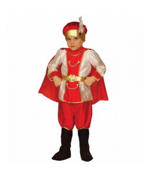 Costum carnaval baieti Print