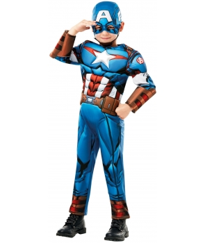 Costum carnaval baieti Capitan America Avengers