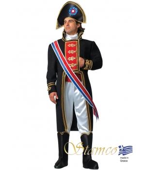 Costum carnaval barbati Napoleon